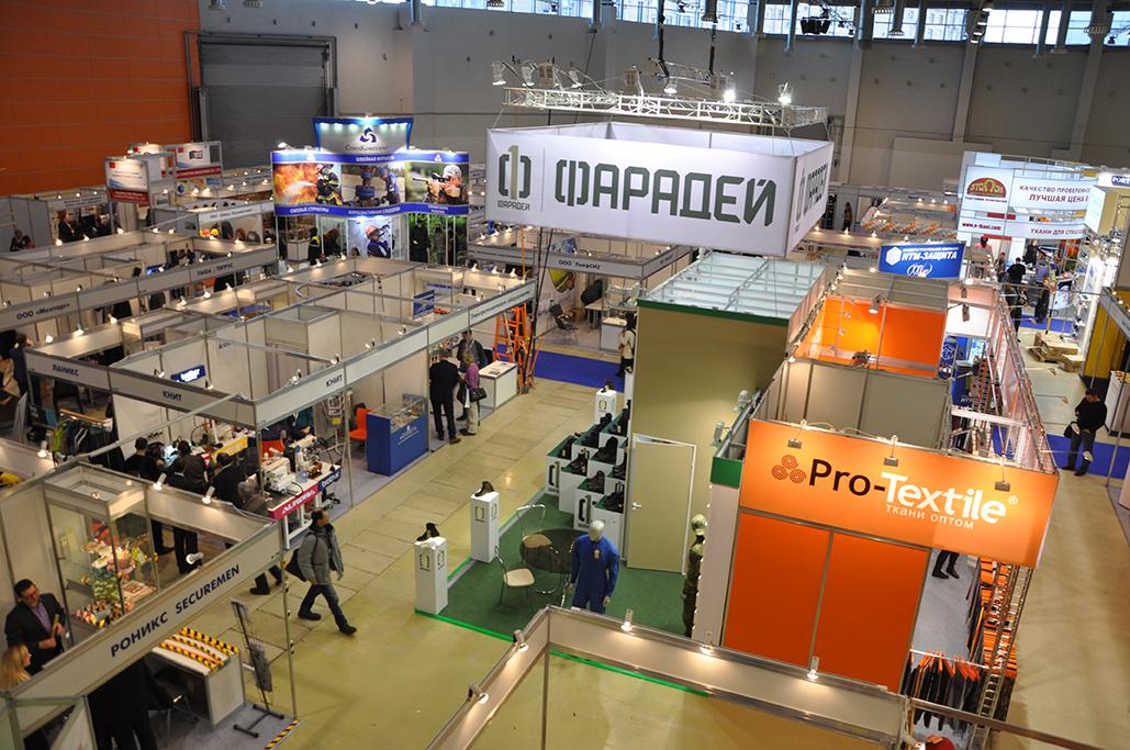 BIOT 2017 MOSCA. 12-15 Dicembre 2017